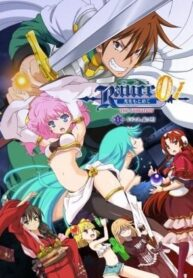 Hentai Haven Rance The Quest for Hikari