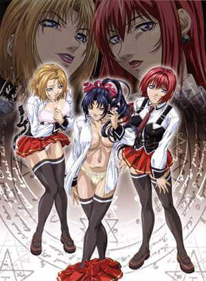 Bible Black Gaiden