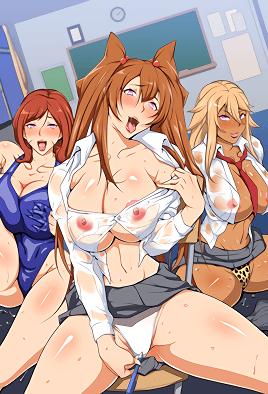 Sexfriend Gakuen