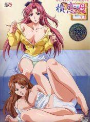 Yokorenbo Immoral Mother