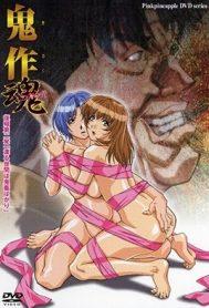 Kisaku Spirit Uncensored Hentai